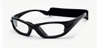 ProGear Sport Eyewear
