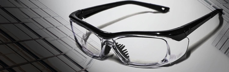 High Prescription Safety Glasses Top Banner